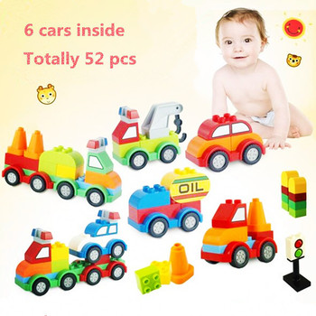 52pcs/set My First Creative Variety Of Cars Story Big Size Building Block Bricks Baby Toys Compatible With Legoingly Duplo Lepin